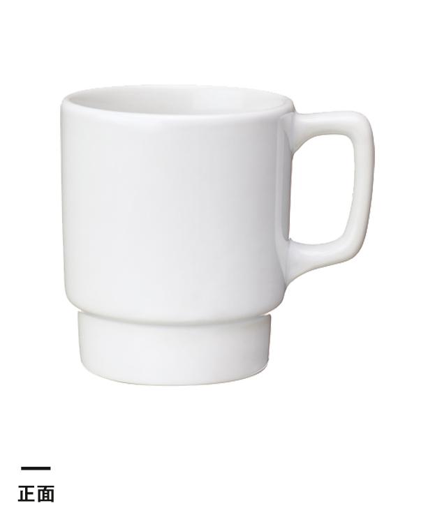 陶器マグ スタッキング(TS-1539)正面