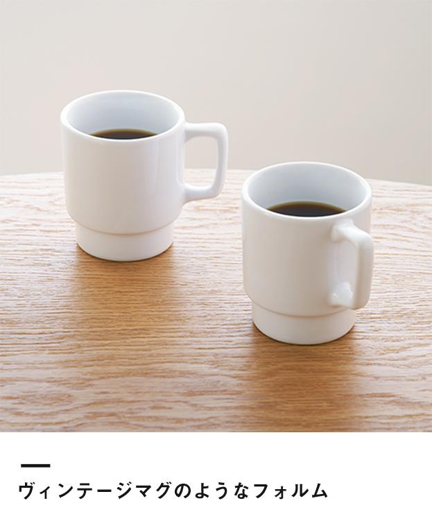 陶器マグ スタッキング(TS-1539)ヴィンテージマグのようなフォルム