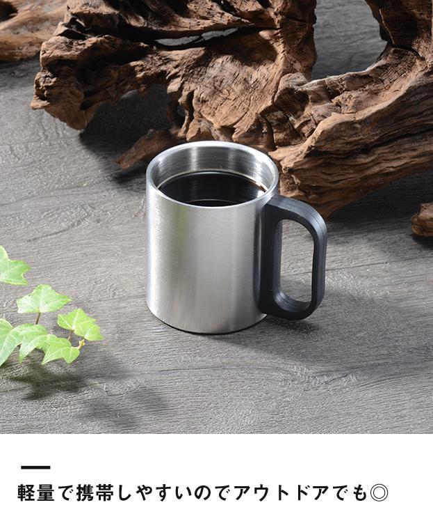 ステンレス2重マグカップ(V010344)軽量で携帯しやすいのでアウトドアでも◎