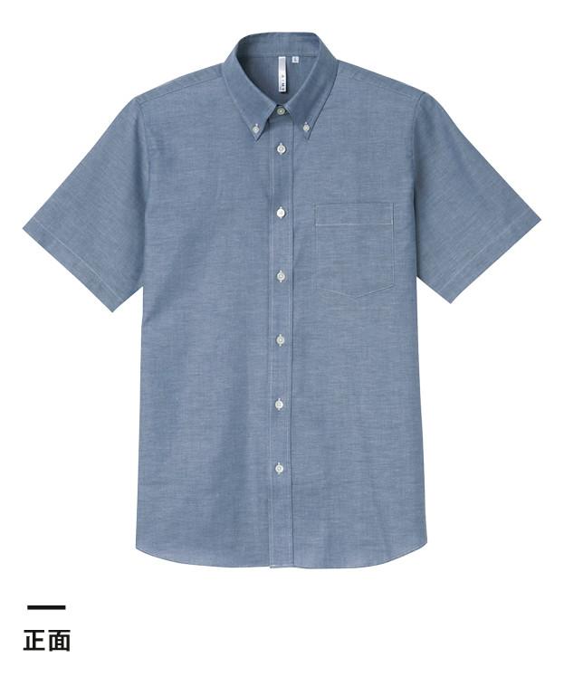 半袖オックスフォードシャツ(メンズ)(00805-SOM)正面