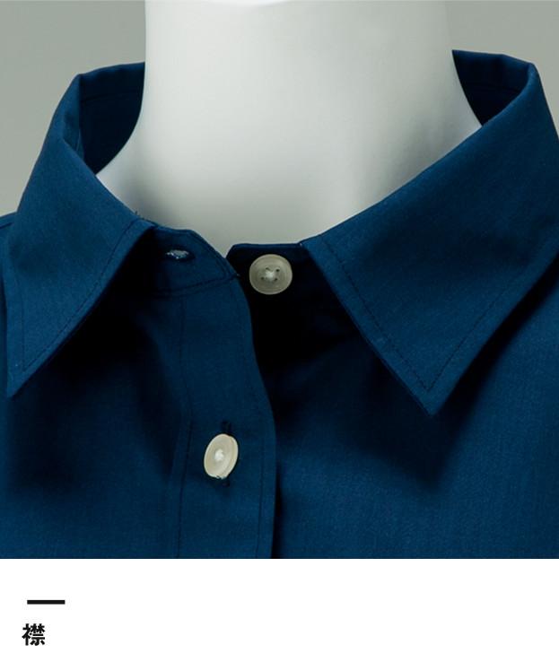 半袖ブロードシャツ(レディース)(00810-SBL)襟