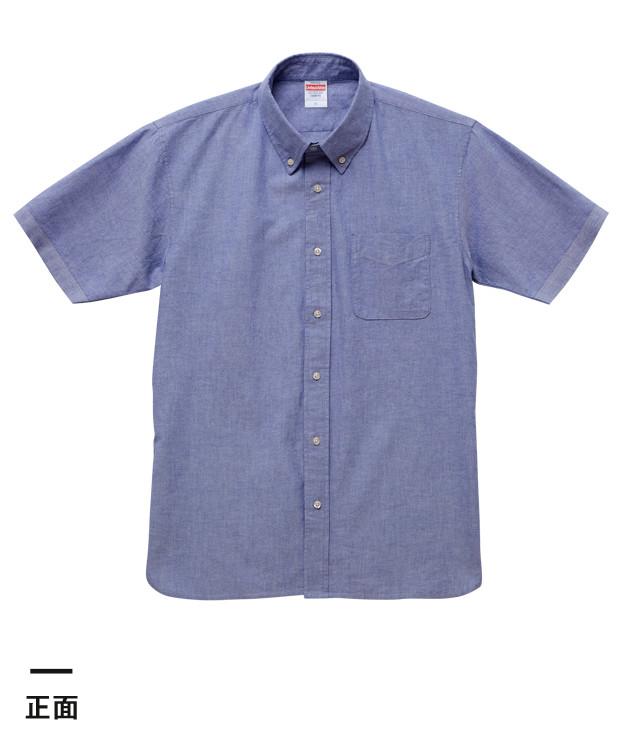 オックスフォードボタンダウンショートスリーブシャツ(1268-01)正面