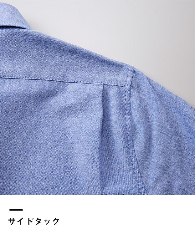 オックスフォードボタンダウンロングスリーブシャツ(1269-01)サイドタック