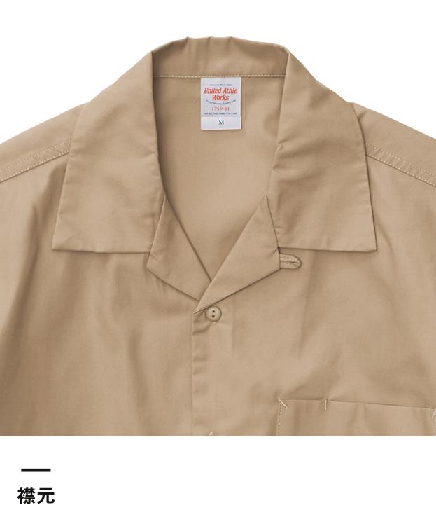 T/Cオープンカラーシャツ(1759-01)襟元