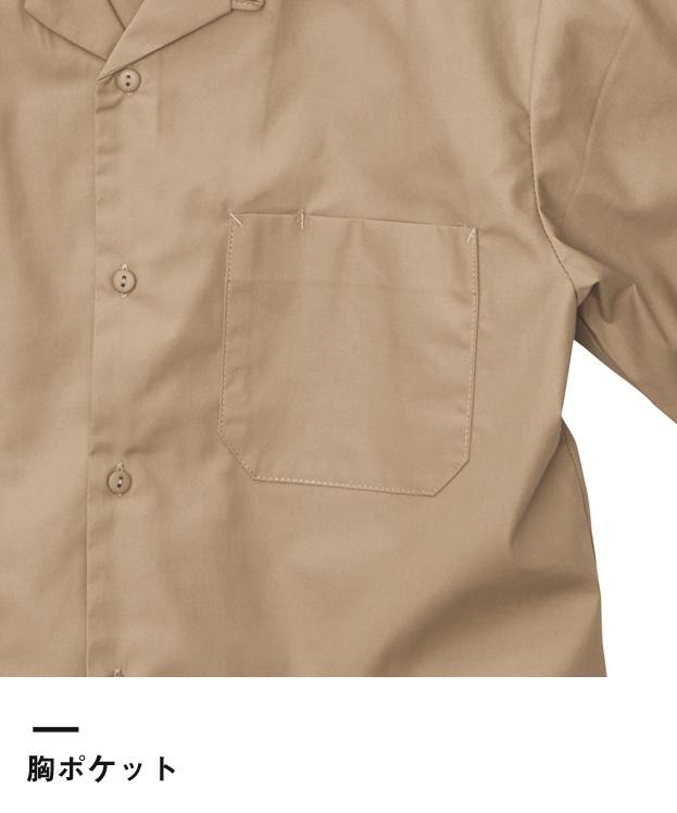 T/Cオープンカラーシャツ(1759-01)胸ポケット