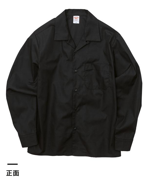 T/Cオープンカラーロングスリーブシャツ(1760-01)正面