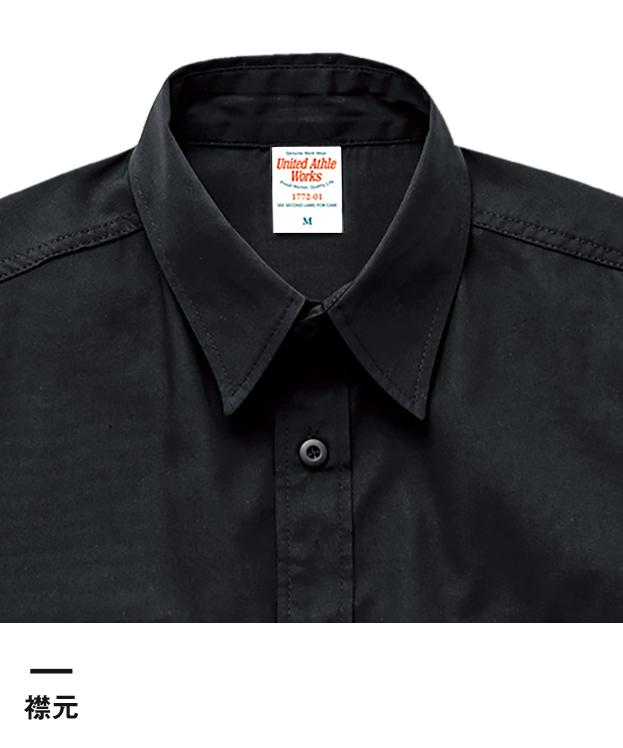 T/Cワークシャツ(1772-01)襟元