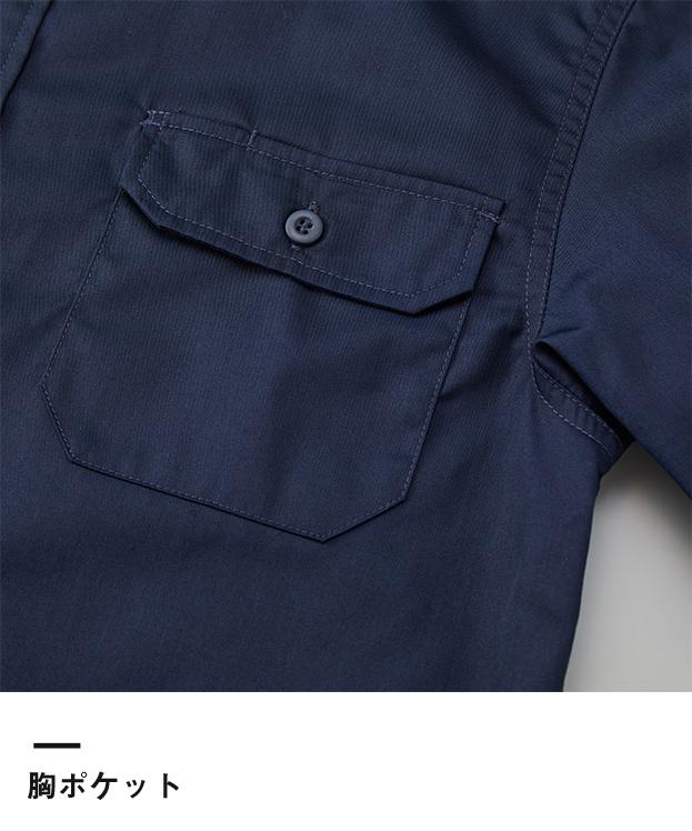 T/Cワークロングスリーブシャツ(1773-01)胸ポケット