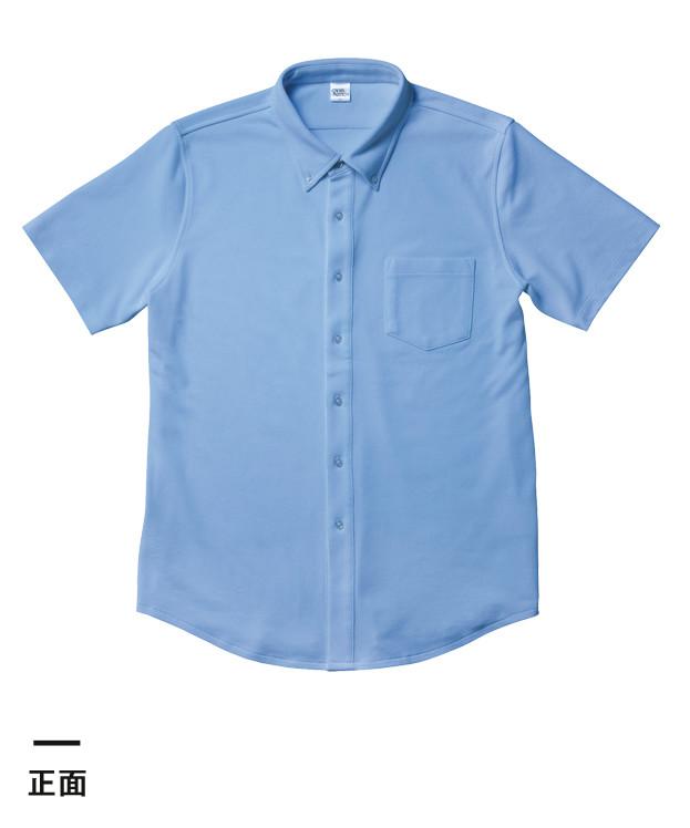 ビズスタイルニットシャツ(BNS-266)正面