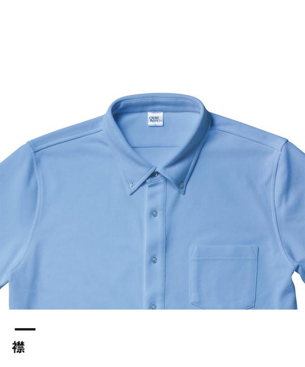 ビズスタイルニットシャツ(BNS-266)襟