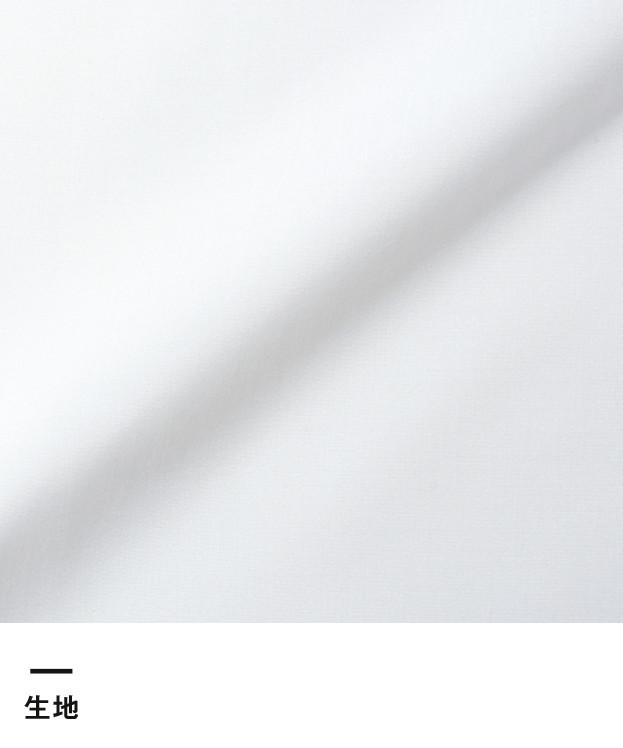 レギュラーカラー半袖ブラウス(FB4004L)生地