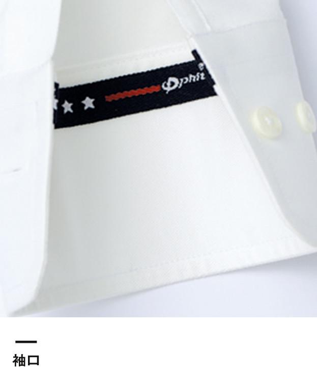 吸汗速乾長袖ブラウス(FB4011L)袖口