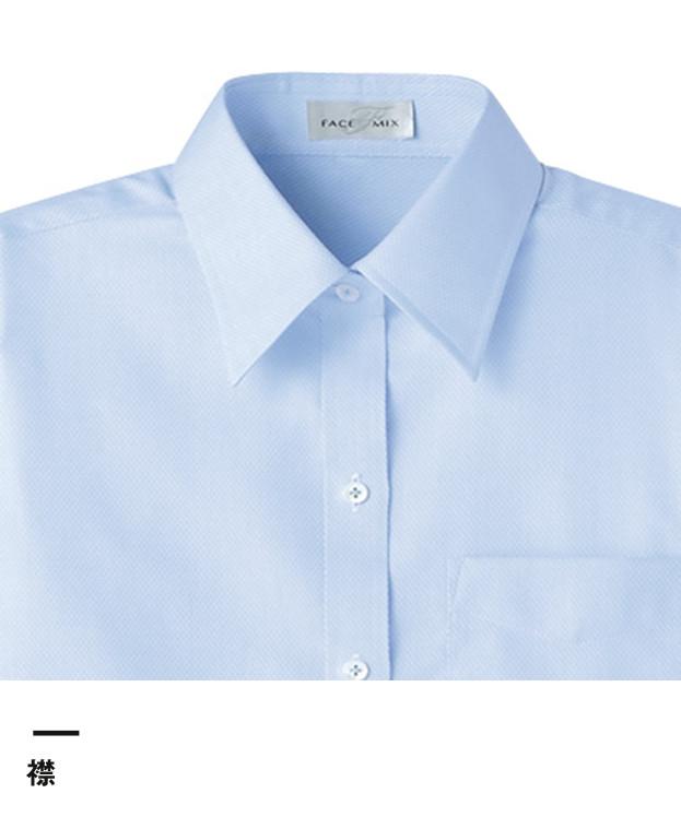 吸汗速乾長袖ブラウス(FB4012L)襟