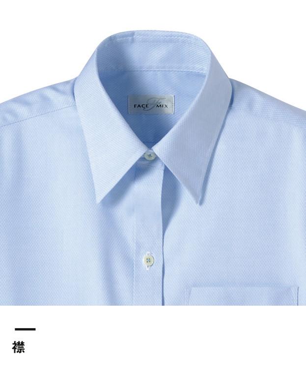 吸汗速乾半袖ブラウス(FB4014L)襟