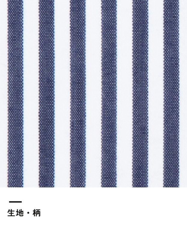 レディスストライプ調温半袖ブラウス(FB4024L)生地・柄