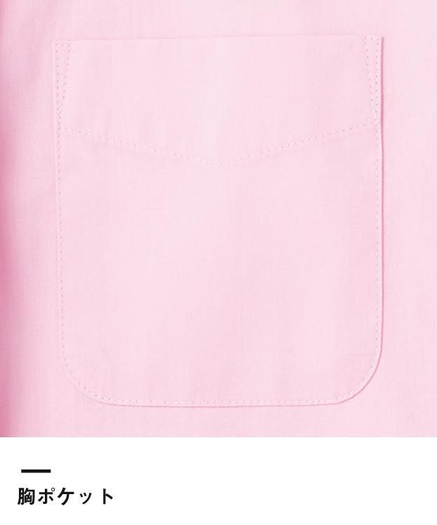 レディスイタリアンカラー長袖ブラウス(FB4026L)胸ポケット
