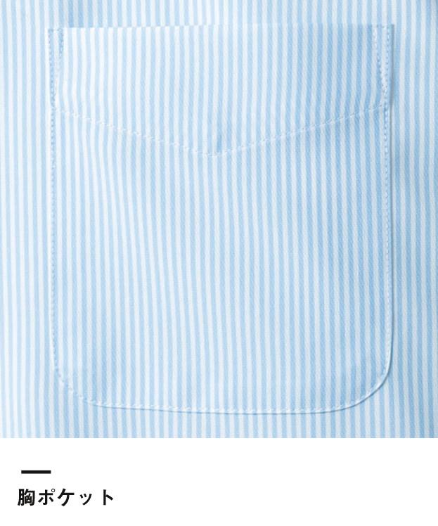 吸水速乾レディス長袖ブラウス(FB4030L)胸ポケット