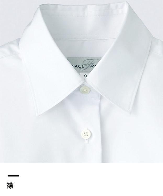 レディスストレッチ長袖ブラウス(FB4032L)襟