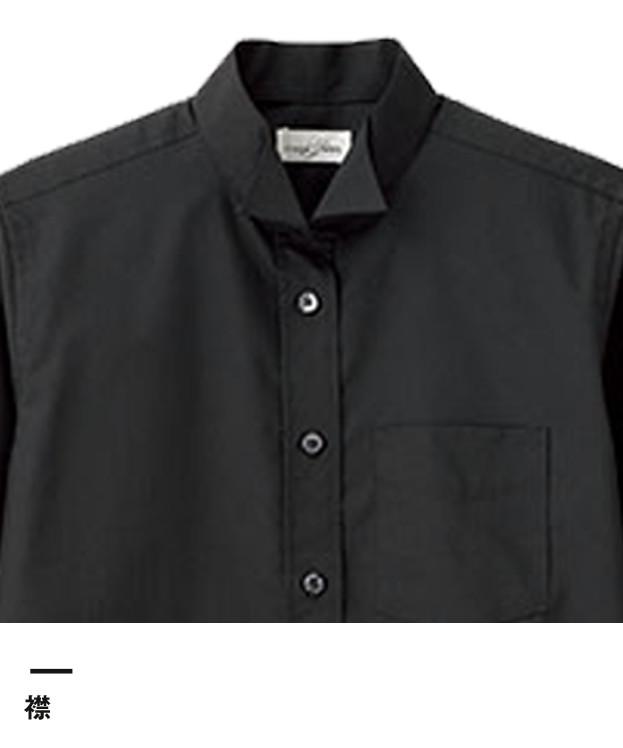 レディスウイングブラウス(FB4041L)襟