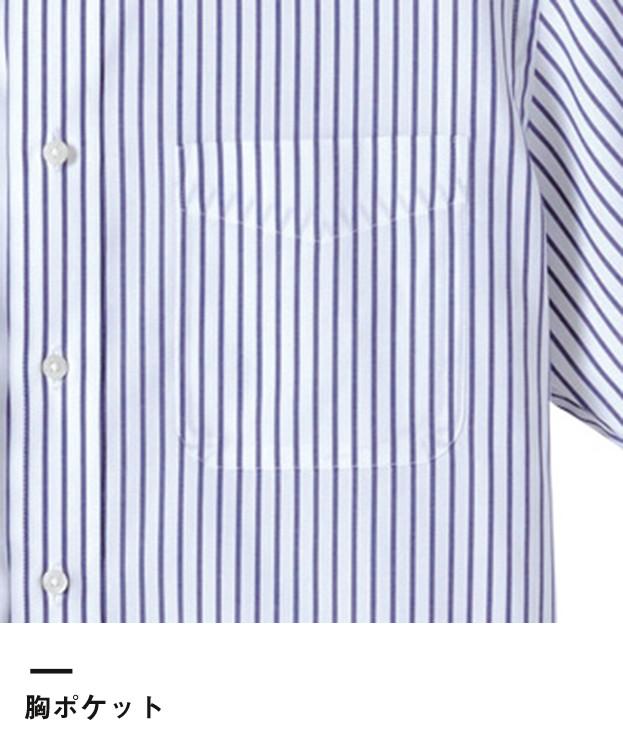 ストライプ半袖シャツ(FB4509U)胸ポケット