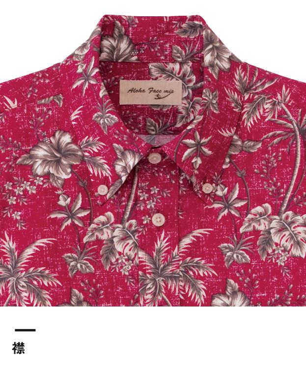 アロハシャツ(ヤシ花柄)(FB4516U)襟
