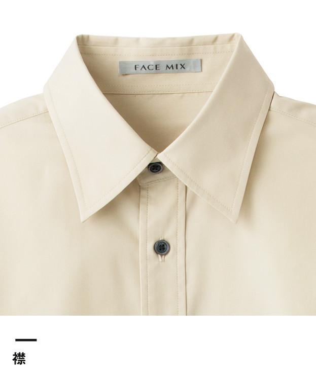 ブロードレギュラーカラー長袖シャツ(FB4526U)襟