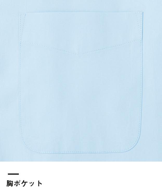 ブロードレギュラーカラー長袖シャツ(FB4526U)胸ポケット