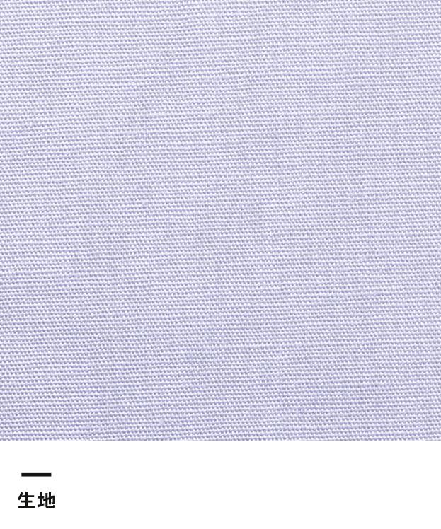 ブロードレギュラーカラー長袖シャツ(FB4526U)生地