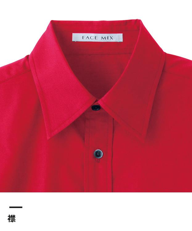 ブロードレギュラーカラー半袖シャツ(FB4527U)襟