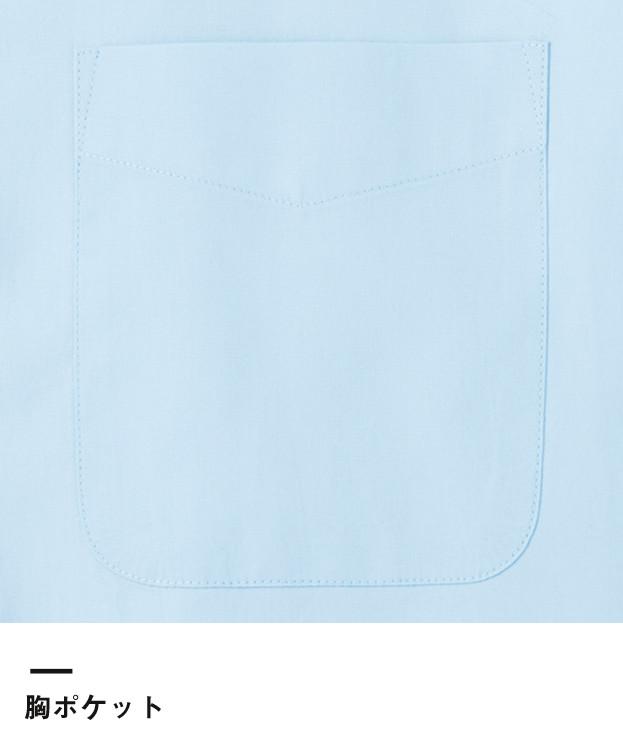 ブロードレギュラーカラー半袖シャツ(FB4527U)胸ポケット