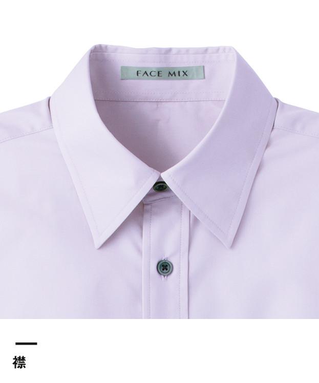 ブロードレギュラーカラー七分袖シャツ(FB4528U)襟