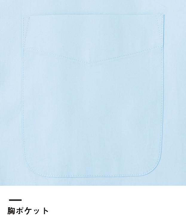 ブロードレギュラーカラー七分袖シャツ(FB4528U)胸ポケット