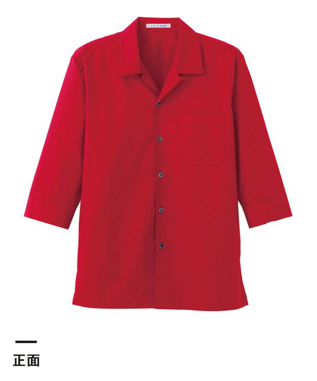 ブロードオープンカラー七分袖シャツ(FB4530U)正面