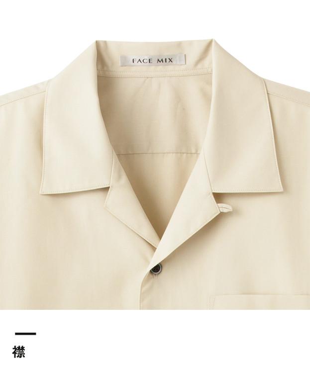 ブロードオープンカラー七分袖シャツ(FB4530U)襟