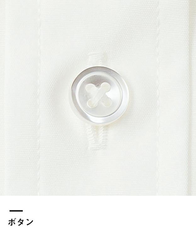 ブロードレギュラーカラー半袖シャツ(FB4535U)ボタン