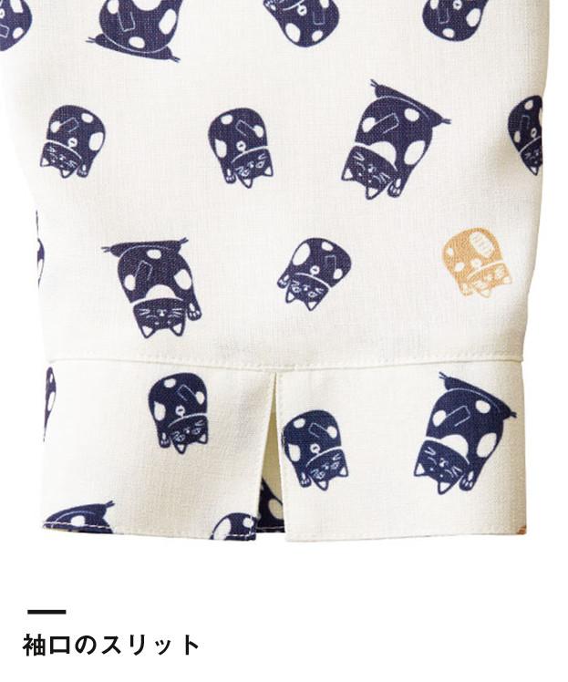 和衿プリントシャツ(招き猫)(FB4537U)袖口のスリット