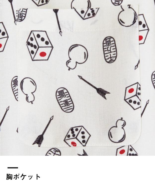 和衿プリントシャツ(縁起物)(FB4538U)胸ポケット