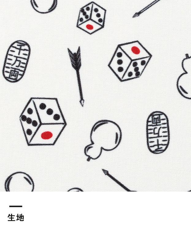 和衿プリントシャツ(縁起物)(FB4538U)生地