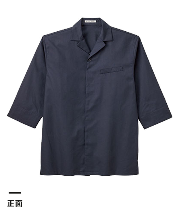 ユニセックス開襟和シャツ(FB4542U)正面