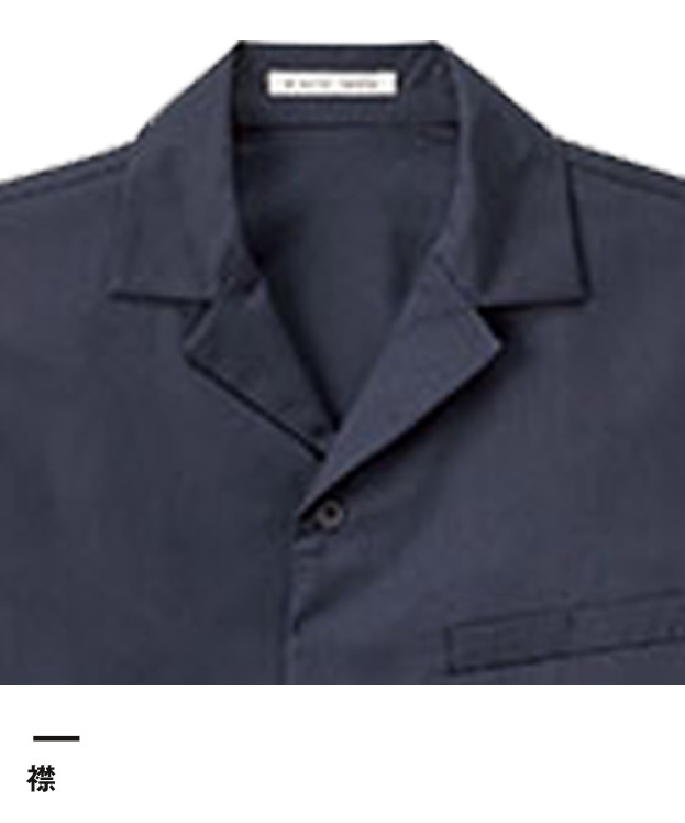 ユニセックス開襟和シャツ(FB4542U)襟