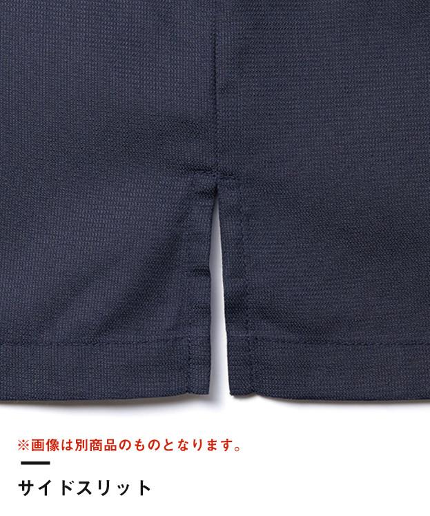 ユニセックス和シャツ(FB4543U)サイドスリット