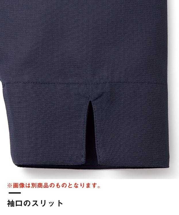 ユニセックス和シャツ(FB4543U)袖口のスリット