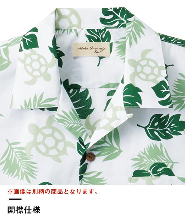 アロハシャツ(パイナップル)(FB4546U)開襟仕様