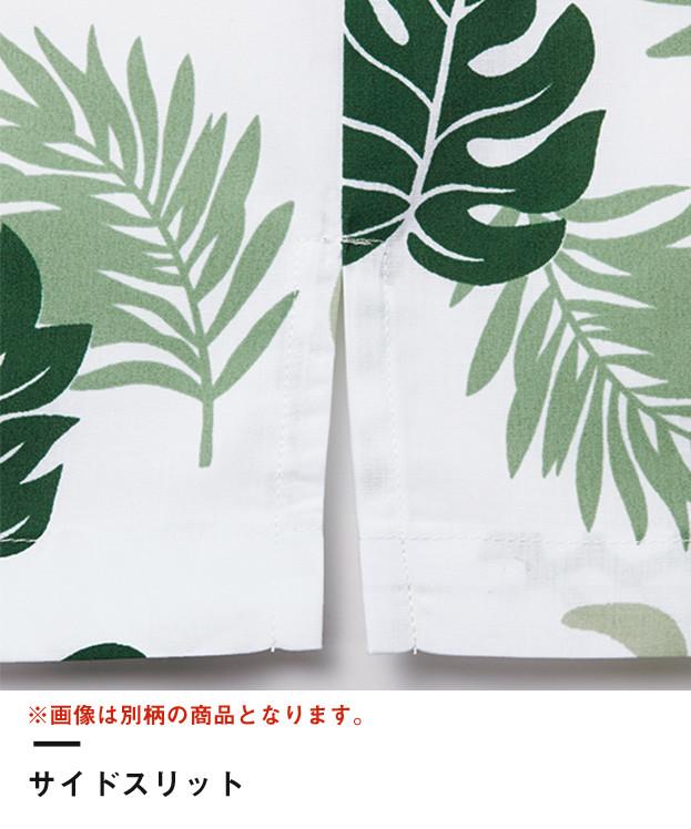 アロハシャツ(シダ)(FB4547U)サイドスリット