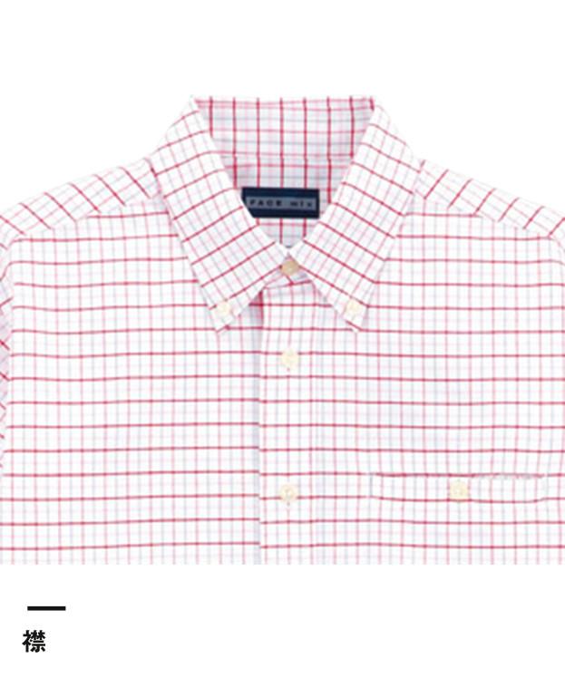 タッタソールチェック半袖シャツ(FB487U)襟