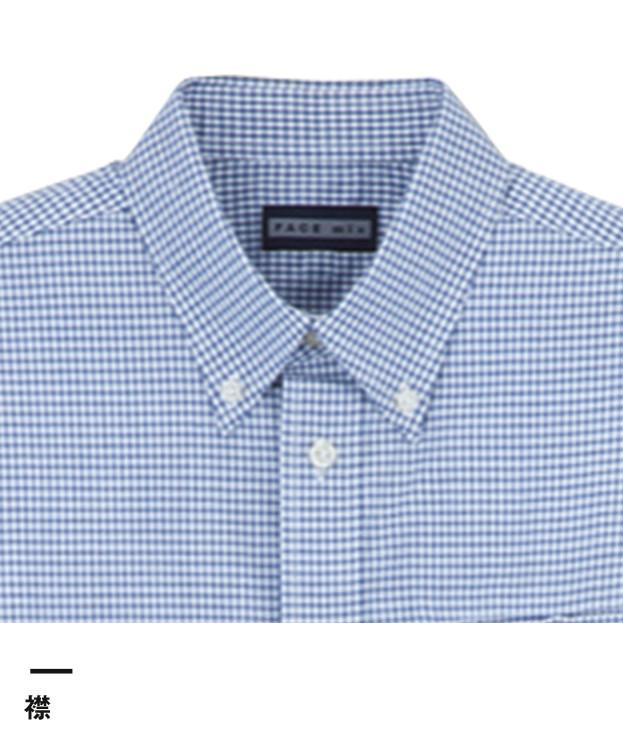 チェック半袖シャツ(FB488U)襟