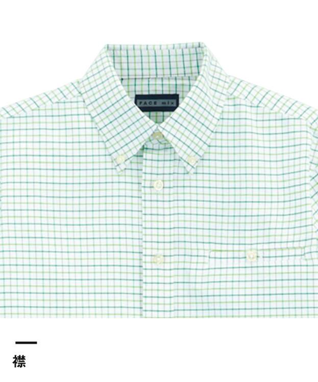 タッタソールチェック長袖シャツ(FB491U)襟