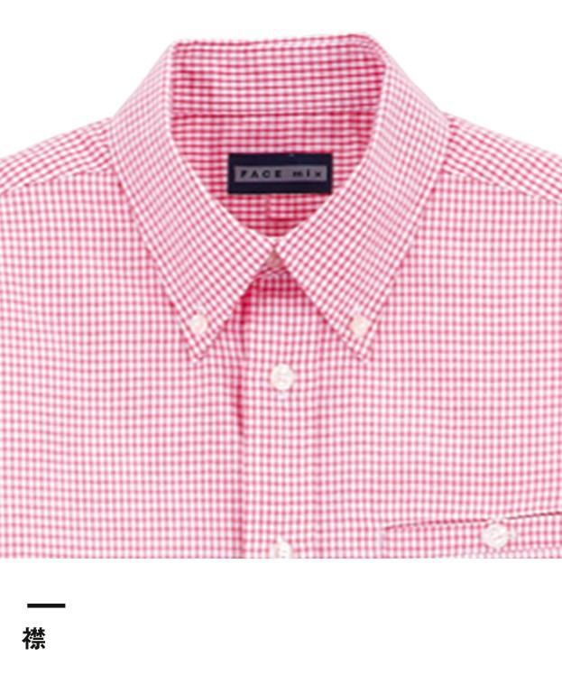 チェック長袖シャツ(FB492U)襟