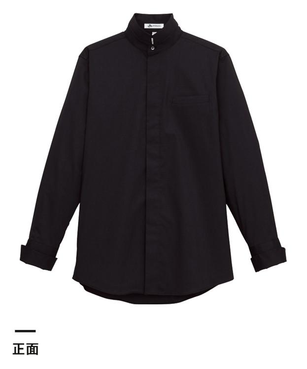メンズ2Wayスタンドカラー長袖シャツ(FB5003M)正面