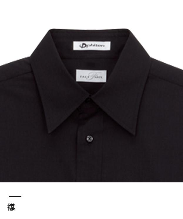 メンズレギュラーカラー半袖シャツ(FB5004M)襟